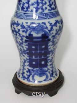 Vase Blue and White China Chinese Period Republic (1912-1949)